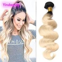 Индийские девственные волосы 1B 613 двухцветная объемная волна один пучок 1b / 613 светлые волосы утки оптом человеческие волосы