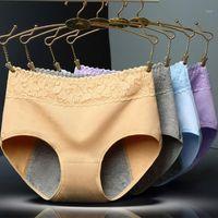 Señoras de la ropa interior de las mujeres menstruación acogedor interior atractiva de las bragas de encaje sin fisuras fisiológica a prueba de fugas Briefs1
