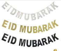 Gold EID MUBARAK party banner flag wedding decoration party ...