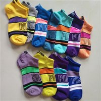 Good quality quick dry Pink Socks unkle Sports Cheerleaders ...