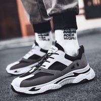 2020 new model douyin popular online fashion Shoes Panda Thick sole height dad shoes men running ins sports shoes