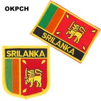 Freies Verschiffen Sri Lanka Flaggen-Stickerei-Eisen auf Flecken 2pcs pro Satz PT0163-2