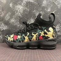 07# High Quality Newest Ashes Ghost Lebron 15 Basketball Sho...