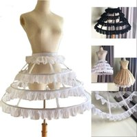 フルサークルスチール製ボンショートクリノラインバーキャッジペチコート甘い3フープスカートの結婚式のため
