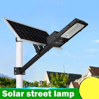 غلاف أسود ضوء الشمسي ضوء الشارع مع عدسة للماء IP65 التحكم عن بعد 100W-200W الصمام مصباح الشمسي لحديقة مسار ضوء القطب