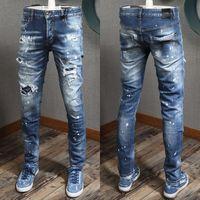 Blue Jeans Mens 5 Poller Patchwork parches de puntada Detalle Daño Elástico Pantalones de mezclilla Efecto rasgado Pantalones de vaqueros
