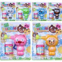 아이들을위한 만화 거품 총 장난감을 불고 장난감 비누 웨딩 거품 기계 장난감 야외 동물 물 거품 총 모델 거품 송풍기
