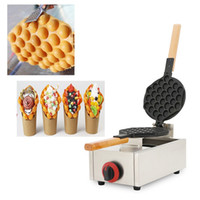 Gas Hongkong QQ Egg Waffle Maker Ice Cream Bubble Waffle Machine Puff Cone Eggettes Äggkokare Baker Iron Pan
