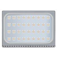 LED는 200W 방수 IP65 야외 램프 110-120V 차가운 백색 LED 프로젝션 램프 홈 정원 램프 야외 발코니 적외선 센서를 투광 조명