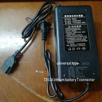 리튬 배터리 충전기 72V 2A 출력 84V / 88.2V 입력 AC220V 50HZ 범용 T 커넥터 전기 자전거 액세서리 스쿠터 부품