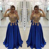 Сексуальные королевские голубые вечерние платья кружевные бусины CAFTAN формальные выпускные платья иллюзия с длинными рукавами блестки атлас-пагинское платье вечерняя одежда