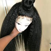 9A Pre Plucked Kinky 스트레이트 풀 레이스 가발 아기 헤어 브라질 버진 인간의 머리카락 레이스 프런트 가발 흑인 여성용