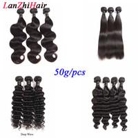 Класс 8A прямые девственные норки человеческих волос weave тела воды волна 4/5 пучки 100% необработанные натуральные черные перуанские Малайзийские волосы свободно глубоко