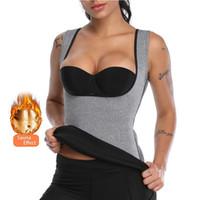 Женщины профилировщика тела Пот талии тренер тренировки верхней части бака для похудения Vest Живот Fat Burner неопрена Shapewear USPS Быстрая доставка