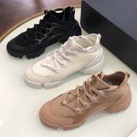 Mehrfarbige Frauen Connect Sneaker-Designer-Schuhe Neopren-Plattform echtes Leder Turnschuhe Weinlese-große Sole Schuh-Höhe 5CM mit Box
