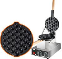 الشحن المجاني ~ الجملة 20 وحدات / لوط الكهربائية 110V / 220V فقاعة الهراء ماكينة / البيض التجاري نفخة صانع / الهراء الحديد