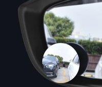 سيارة مرآة الرؤية الخلفية مرآة صغيرة دائرة عكس بقعة العمياء السحرية 360 درجة مساعدة الأمامية والخلفية بقعة العمياء