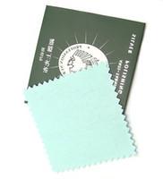10pcs / lot 실버 청소 헝겊 청소기 폴란드어 쥬얼리 선물 8x8cm CL6