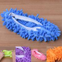 Fashion Sonderangebot Polyester Solide Staub-Reiniger Haus Badezimmer Fussboden Schuhe Abdeckung Wischmopp Slipper