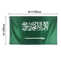 황동 그로멧 송료 무 사우디 아라비아 국기 3x5FT 150x90cm 폴리 에스터 인쇄 실내, 실외 행잉 뜨거운 판매 국기
