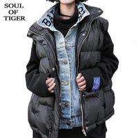 Gilet da donna Anima dell'anima della tigre moda vestiti coreani signore denim patchwork streetwear womens imbottito inverno gilet caldo cappotti vintage gilet vintage