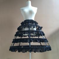ロングコスプレスチール織りのクリノリンスカート甘いフープペチコートフリル