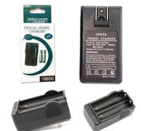 18650充電器の充電器の充電器EUのプラグ卸売USB充電式再利用のための充電式USB充電小売業のパッケージが付いています
