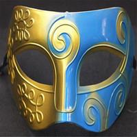 2020 Art und Weise bunte Männer Prinz Jazz Masken Maskerade Plastikschablone Halloween-Kürbis-Festival Weihnachten Cosplay Zubehör Maske