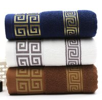 Luxury 100% Cotton Tath Towel Brand Serviette de Bain Adulte...