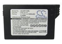 Cameron Sino 1200mAh Battery PSP-S110 for Sony Lite, PSP 2th, PSP-2000, PSP-3000, PSP-3004, Silm