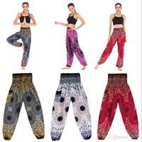 Los pantalones de yoga Mujer Tiempo libre linterna pantalones de seda Mujeres Azul Blanco Rojo Verde Plancha nueva llegada 330 L19
