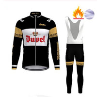 2020 winter fleece thermal duvel cycling clothing Wales team...