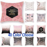 Fodera per cuscino federa geometrica Chevor in oro rosa Fodera per cuscino quadrata Fodera per cuscino Cuscino per divano a casa Decorazione per auto 45 * 45 cm XD19909
