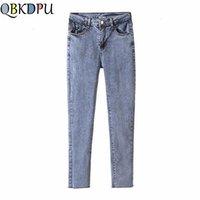 Kadın Kot 2021 Bahar Elastik Ince Sıkı Kadın Kalem Kadın Açık Mavi Pantolon Pantolon Bayanlar Moda Skinny Denim Streetwear