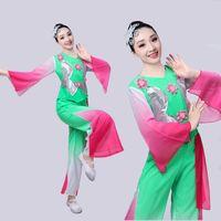 Hanfu classical dance costume female yangko clothing fan dance performance costume chinese folk for woman