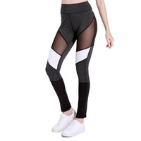 a7ff130ba5a Sexy Yoga Pants Sports Leggings Slim Blue Patchwork Gauze Women Butt-lift Sports  Fitness Gym Exercise Workout Sportswear Elastic Waist