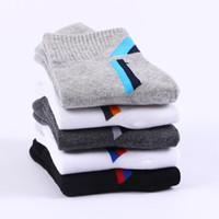 2020 deportes de alta calidad a estrenar de los hombres de algodón calcetines deportivos transpirable verano del calcetín del activo para los hombres Calcetines Medias hombre caliente