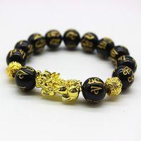 Bijoux chinois Pixiu Bracelet 10mm 12mm 14mm Femmes Hommes Bonne chance Charme Perles Feng Shui Pi Yao Wealth Bracelets Bijoux Bracelets chanceux