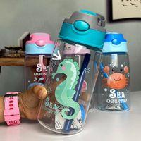 Straw FY6126 ile Plastik Çocuk Su Şişesi Çocuklar Erkekler Kızlar Açık Sihirli Sızdırmazlık Conta Su Şişeleri Öğrenci Spor Su Şişeleri