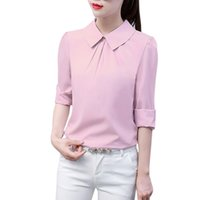 Camicette Top Donna New Fashion Top Femme Turn-Down Collar Maglie a manica lunga in Solid Camicetta P1
