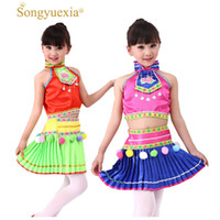 Six One Children Small Lotus Style Hit Shoulder Pole Dance S...