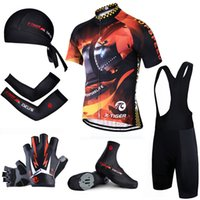 Pro X- Tiger Pro Cycling Clothing MTB Bicycle Clothes Cycling...