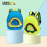 Asilo infantile Femmina 1-3 anni Borsa da scuola per bambini Maschile Cartoon Borsa Dinosauro a spalla 3D Fabbrica Commercio all'ingrosso di una generazione