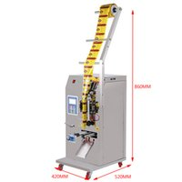 200g 550g adaptable Máquina automática de embalaje de líquidos agua condimento aceite vinagre de bebidas de llenado de líquido puro y sellado de la máquina