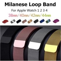 68786d361d2 Pulseira de substituição Milanese Loop Band para Apple Watch Series 2 3 4  Pulseira de aço