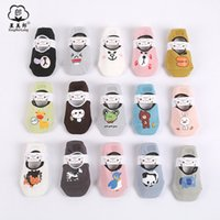 Baby floor socks non- slip cartoon animal spring and summer n...