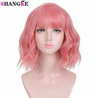 Shangke corto y rizado ondulado de Bob con flequillo fibra sintética resistente a las pelucas para las mujeres cosplay peluca rosa azul de calor
