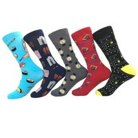 Cartoon Sushi Clothes Watch Maze Pattern Colorful Man Business Calcetines de algodón Hombre Funny Street Skate Calcetines Otoño Invierno 2pcs = 1pairs