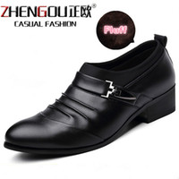 Business Men Leather Increase Down Ou Affairs Correct Dress ...