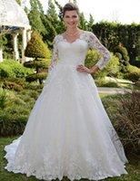 Vestido de casamento feita sob encomenda vestido de noiva longas mangas compridas uma linha país varredura de jardim trem vestido de casamento v vestido de casamento sem encosto